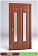 Двері міжкімнатні з масиву Туніс, фото 5