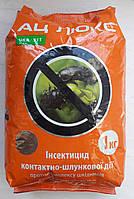 Инсектицид АЦ Люкс (Моспилан)
