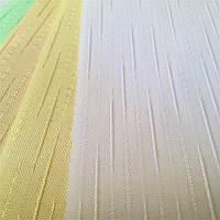 Жалюзи вертикальные тканевые Ватер (Water) 89мм