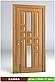 Міжкімнатні двері з масиву дерева Хайфа, фото 2