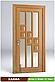 Міжкімнатні двері з масиву дерева Хайфа, фото 3