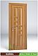 Міжкімнатні двері з масиву дерева Хайфа, фото 4