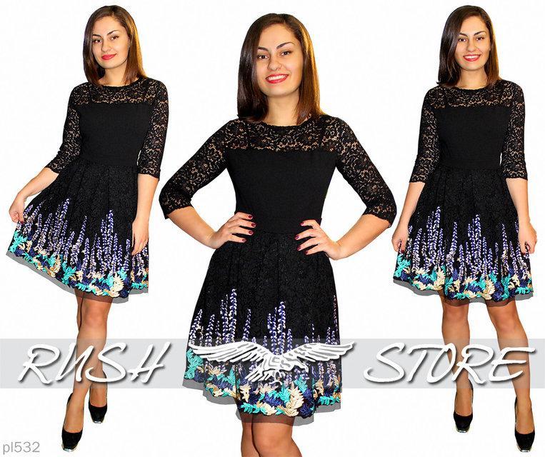 Женское гипюрове платье с вышивкой