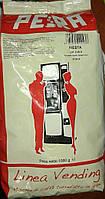 Кофе в зернах Pera FIESTA 1 кг