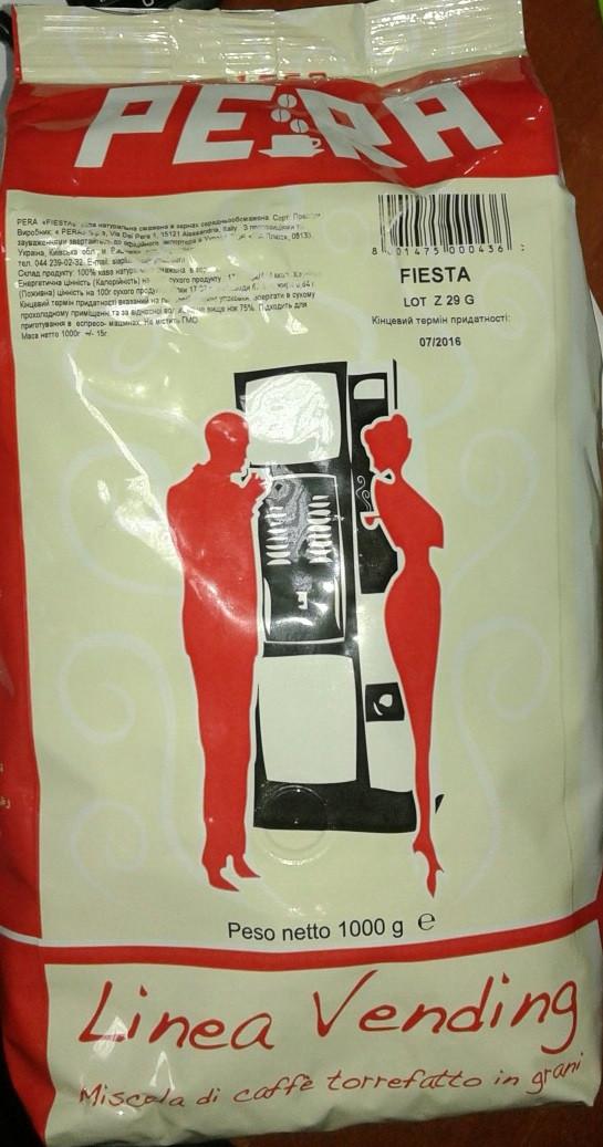 Кофе в зернах Pera Linea Vending 1 кг