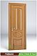 Міжкімнатні двері з масиву дерева Гавана, фото 2