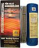 Arnold Rak FH 2125 (2,5м2) нагревательный мат под плитку 2мм толщина