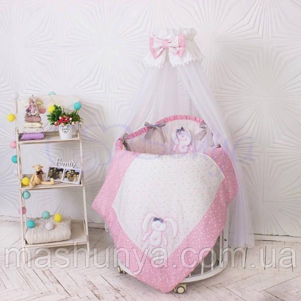 Детский постельный комплект на овальную кроватку Маленькая Соня Lucky Star 6 и 7 элементов
