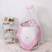 Детский постельный комплект на овальную кроватку Маленькая Соня Lucky Star 6 и 7 элементов, фото 1