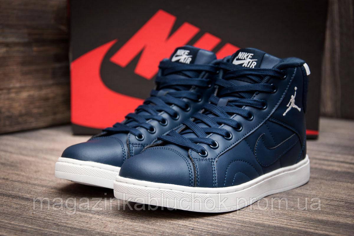 800a8184 Кроссовки женские в стиле Nike Air Jordan, темно-синий (1067-2 ...
