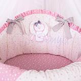 Детский постельный комплект на овальную кроватку Маленькая Соня Lucky Star 6 и 7 элементов, фото 10