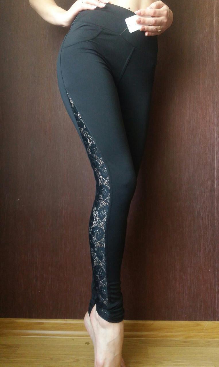 Женские лосины с гипюром (норма)№24