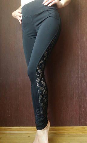 Женские лосины с гипюром (норма)№24, фото 2