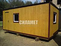 Домики бытовки, вагончики для переселенцев