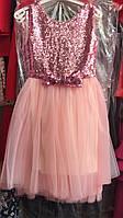 Детское нарядное платье/ сарафан с пойетками опт