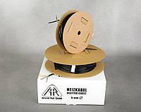 Arnold Rak 6114-20 EC кабель в стяжку, алюминиевый экран (12,5-15,6м2)
