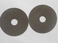 Круги для заточки цепей 14А 100х3,2х22