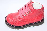 Обувь для девочек, детские ботики кораловые, С.Луч