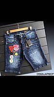 Мужские шорты Dsquared2 джинсовые с нашивками Турция Шикарное качество 44.46.48.50.52.54.56