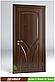 Міжкімнатні двері з масиву дерева Денвер, фото 3