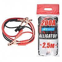 Пусковые провода Alligator 200A 2,5м пакет