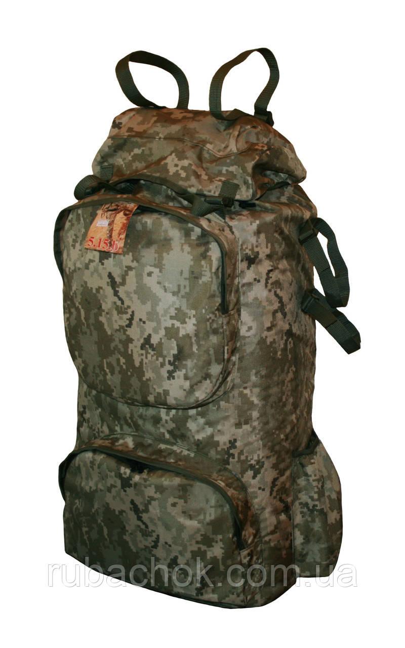 Туристический экпедиционный большой крепкий рюкзак на 90 литров пиксель