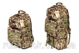 Тактичний туристичний міцний рюкзак трансформер 40-60 літрів піксель