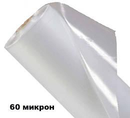 Пленка полиэтиленовая тепличная 60 мкм