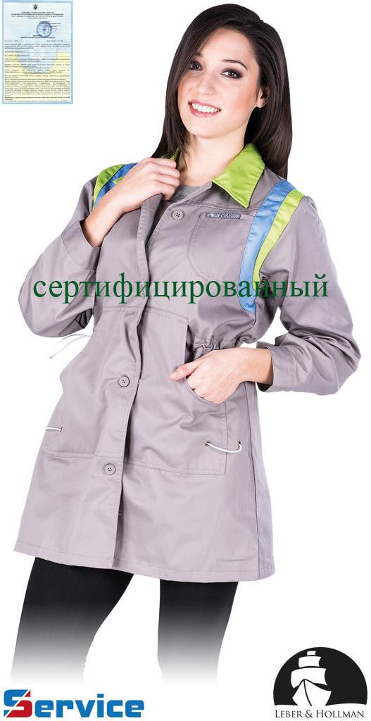 Халат для техперсонала (уборщицы, горничной) LH-COLVISER SJNJZ
