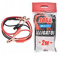 Провода для прикуривания авто CarLife Alligator 300A BC631