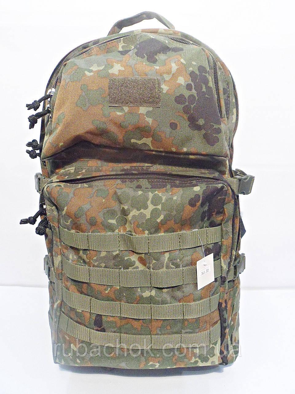 Тактический рюкзак с системой M.O.L.L.E. 161/22 CORDURA 1200 den
