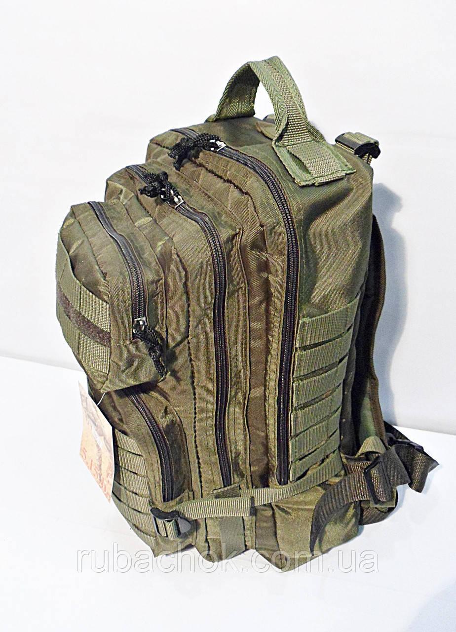 Тактический штурмовой армейский супер-крепкий рюкзак на 25 литров афган.
