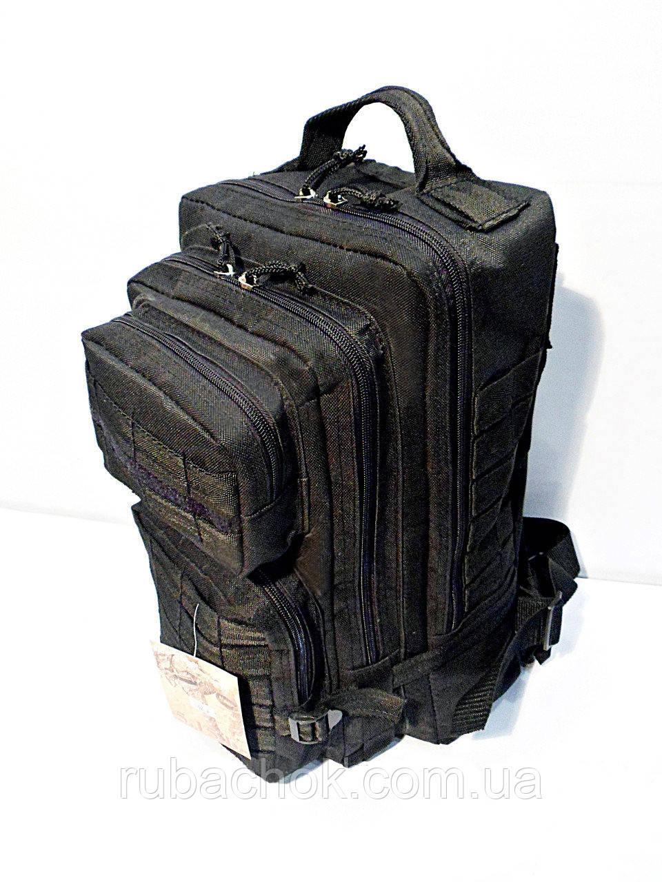 Тактичний, штурмової крепеий рюкзак 25 літрів чорний