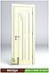 Міжкімнатні двері з масиву дерева Меріда, фото 2