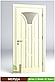 Міжкімнатні двері з масиву дерева Меріда, фото 3