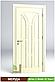 Міжкімнатні двері з масиву дерева Меріда, фото 4