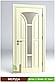 Міжкімнатні двері з масиву дерева Меріда, фото 5
