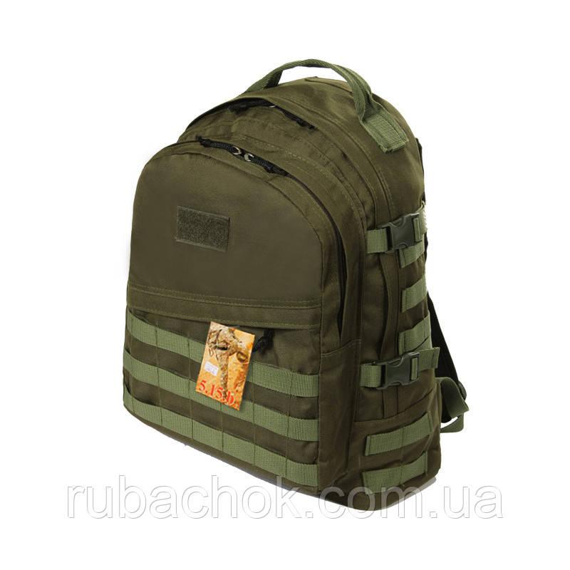 Тактический армейский крепкий рюкзак 30 литров афган.