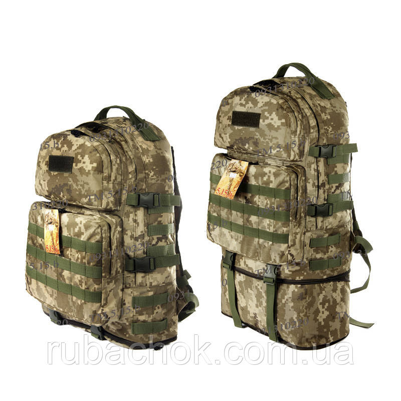 Тактический туристический супер-крепкий рюкзак трансформер 40-60 литров пиксель
