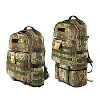 Тактический туристический супер-крепкий рюкзак трансформер 40-60 литров пиксель, фото 1