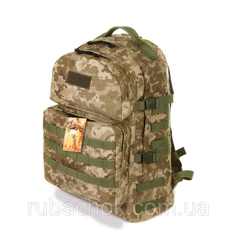 Тактический походный супер-крепкий рюкзак на 40 литров пиксель.