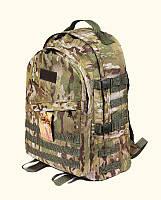 Тактический походный супер-крепкий рюкзак с органайзером на 40 литров мультикам, фото 1