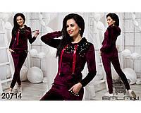 Шикарный спортивный костюм с бусинами размеры S-L, фото 1