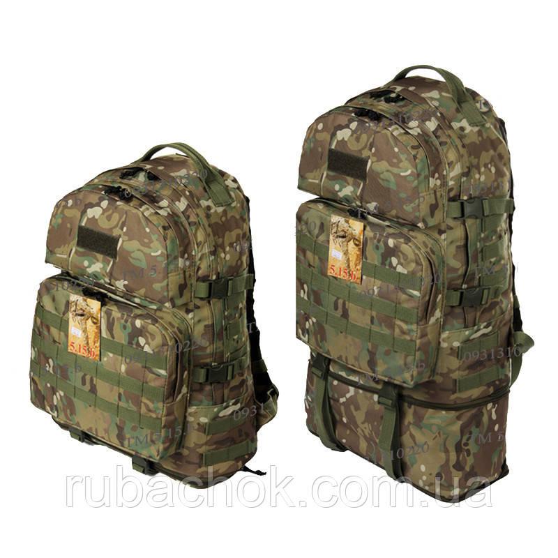 Тактичний туристичний супер-міцний рюкзак 40-60 літрів мультикам