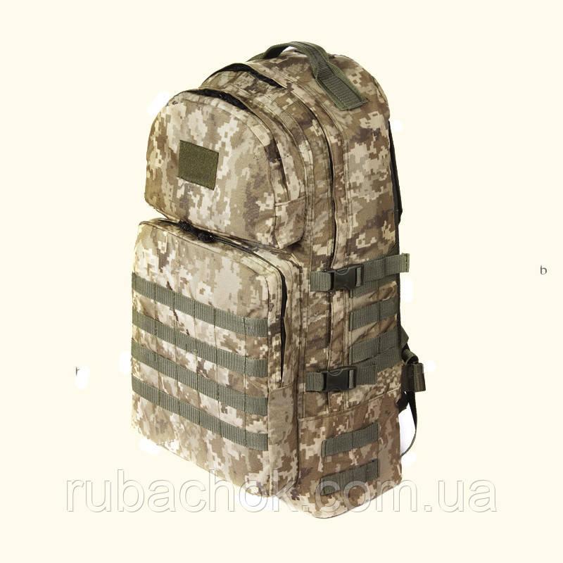 Тактический армейский туристический супер-крепкий рюкзак 60 литров пиксель