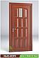 Міжкімнатні двері з масиву дерева Нью-Йорк, фото 3
