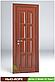 Міжкімнатні двері з масиву дерева Нью-Йорк, фото 5