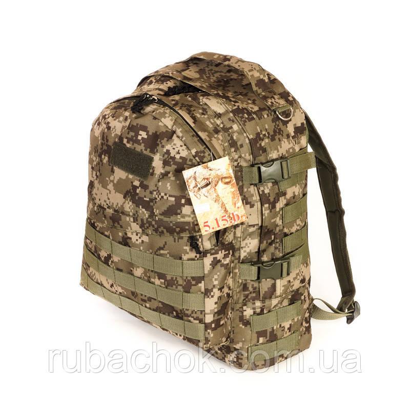 Тактический армейский супер-крепкий рюкзак 30 литров пиксель