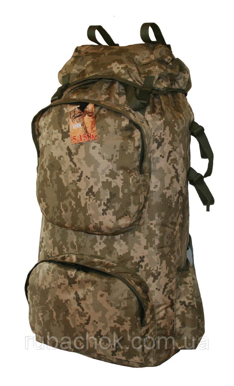 Туристический экпедиционный большой супер-крепкий рюкзак на 90 литров пиксель