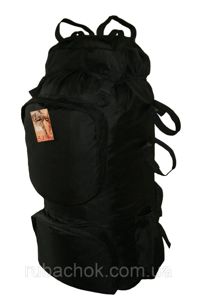 Туристический экспедиционный большой супер-крепкий рюкзак на 90 л черный Атакс.